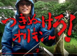 赤坂見附弁慶橋を攻略!! (折金一樹)