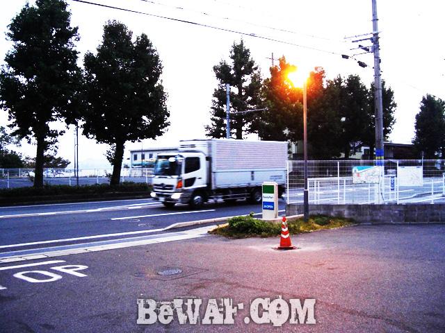 1 biwako teikakaku guide chouka shousai