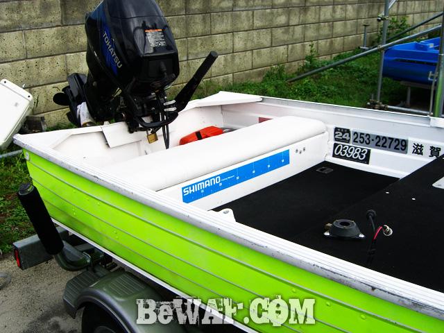 bass fishing alumi boat kaizou chuuko7