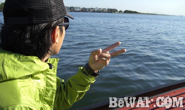 biwako bass chouka shousai 3