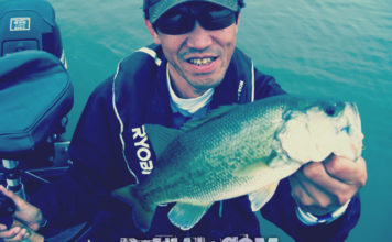 琵琶湖バスフィッシングガイドリポート ~上杉様~ 32cm 20