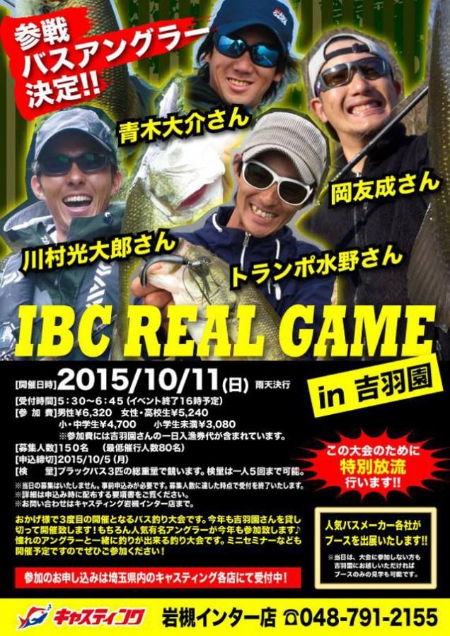 casting-ibc-real-anglers