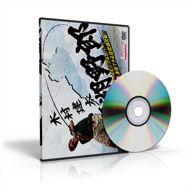 kimura-kenta-dvd-biwako-yarou