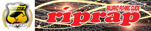 riprap-ad-2