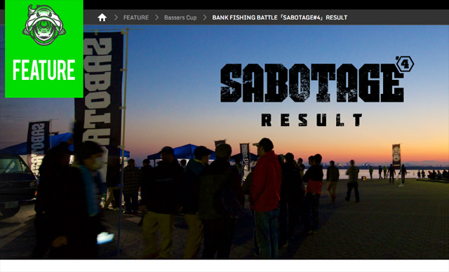 sabotage-result