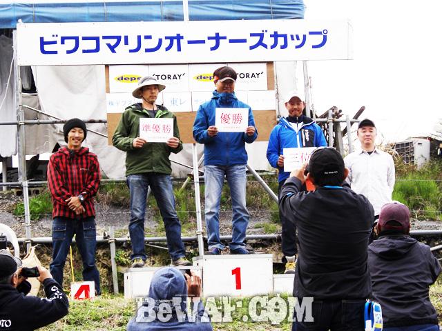 0-biwako-marine-bass-owners-cup-2015-1