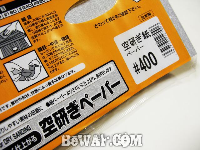 1 rod cork mentenance cleaning souji