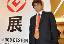 2015 グッドデザイン賞の授賞式に... (メガバス)