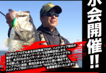 告知:HIDEUP展示会 with 吉田秀雄 (キャスティング4店舗) 2