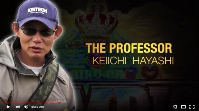 hayashi-keiichi-keitech