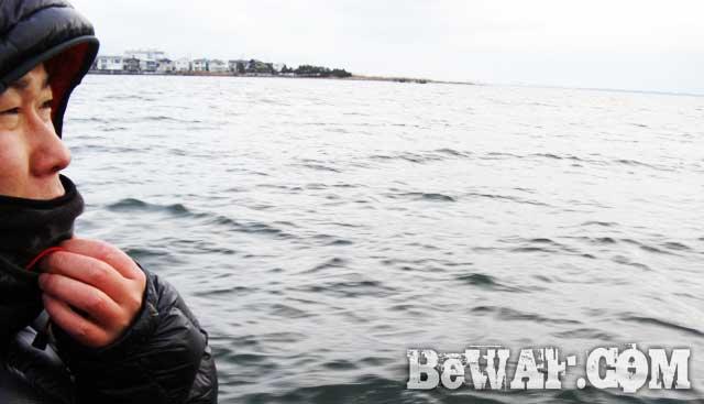 biwako bass fishing guide saiyasu 2