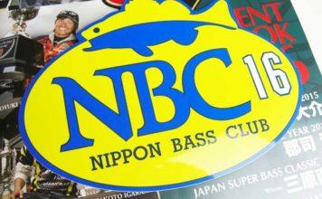 NBCチャプター池原 第1戦 1月31日 の結果&パターン 2