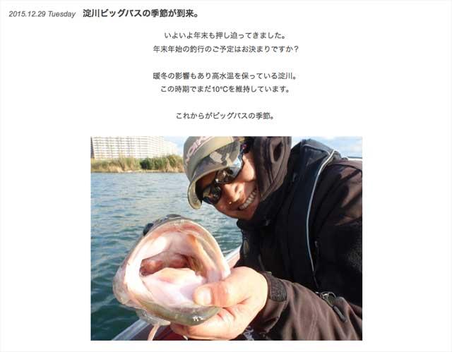 noike-takeuchi-thumbnail-2