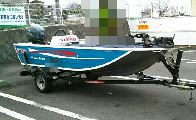 stacer-400-boat-chuuko