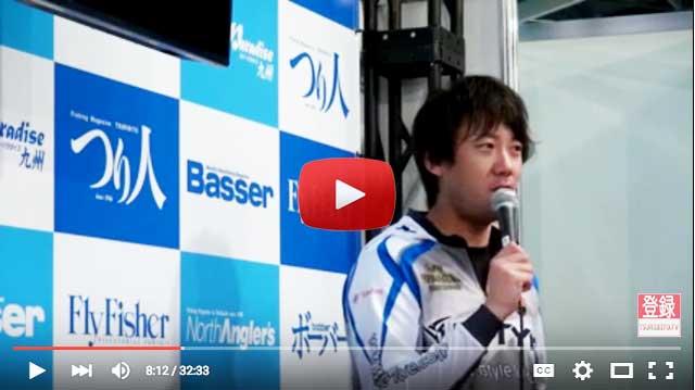 aoki-daisuke-fishing-show-talk-show
