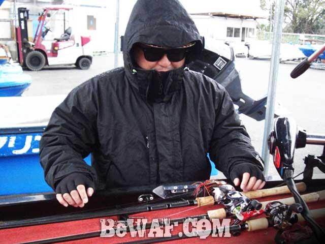biwako bassfishing guide 4