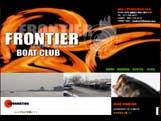 frontier-rental-boat