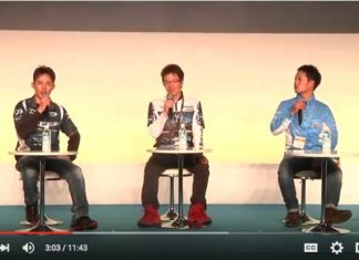 FS 2016 オープニング対談 ~キャスティング~ (川村光大郎 x 伊藤巧 x 早野剛史)