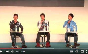 FS 2016 オープニング対談 ~キャスティング~ (川村光大郎 x 伊藤巧 x 早野剛史) 2