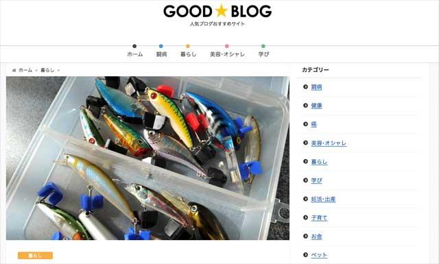 goodblog