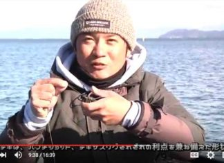 ビフテキのキモを紹介!! ~琵琶湖~ (木村建太)