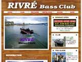 rivre-bass-boat-rental-biwako