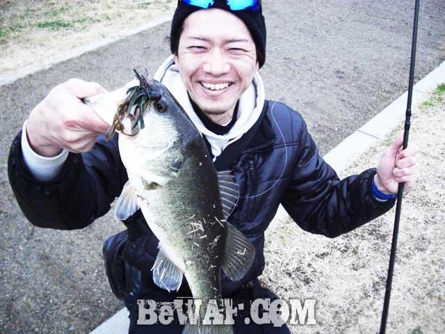 setagawa bass chouka okappari 7