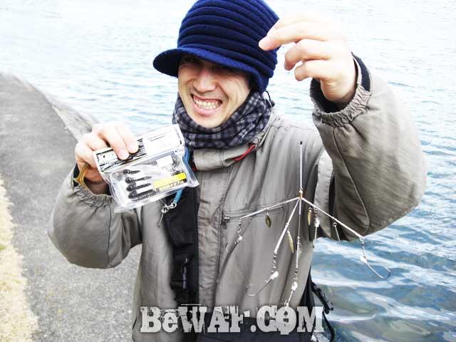 setagawa biwako bass chouka 1