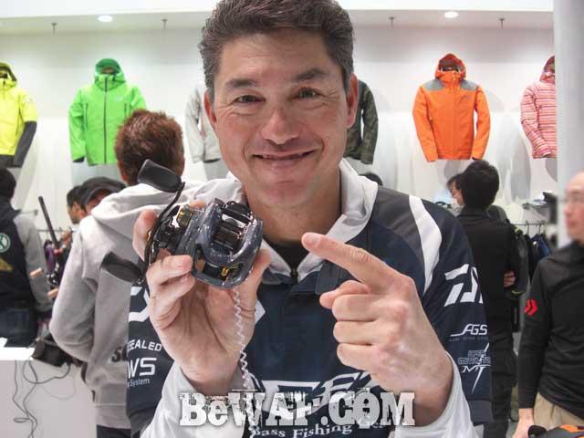 setagawa biwako bass chouka shousai 8