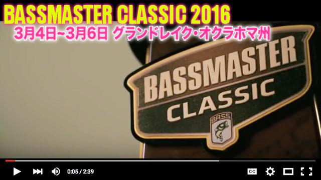 basmasterclassic2016