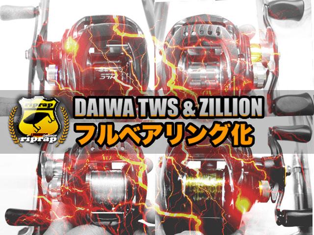 daiwa-tws-tatulla-full-bealing-bbka