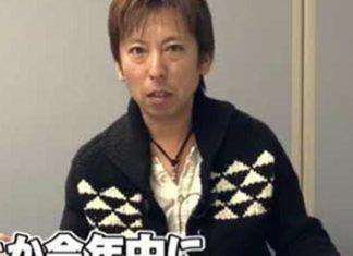 2016年!! 新ロッド3点を紹介!! (DEPS)