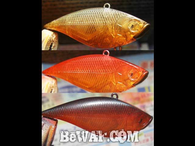 setagawa bass turi blog chouka 5