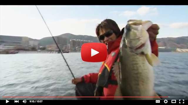 sorimachi takashi bass fishing biwako