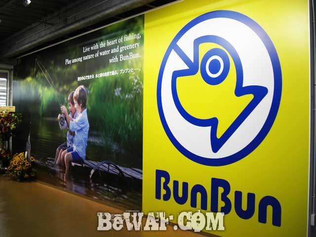 biwako bassfishing guide yasui 1