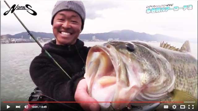 タダマキ112で琵琶湖を攻略!! (諸富真二) 1