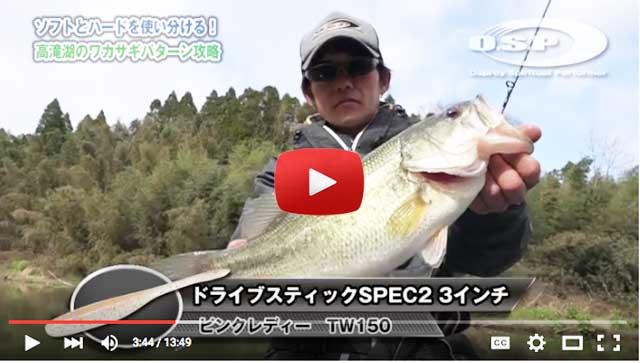 orikane-kazuki-takataki-dam-2