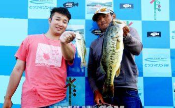 琵琶湖バスフィッシングガイドリポート~庄田様~ 28cm 13