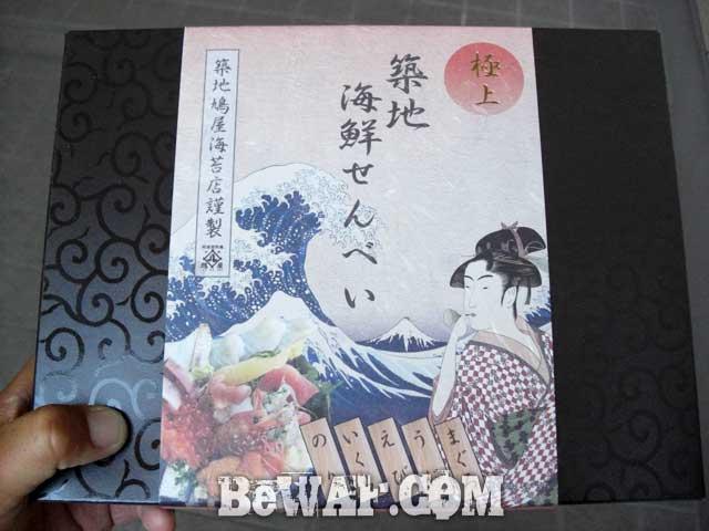 biwako bass fishing guide hajimete 10