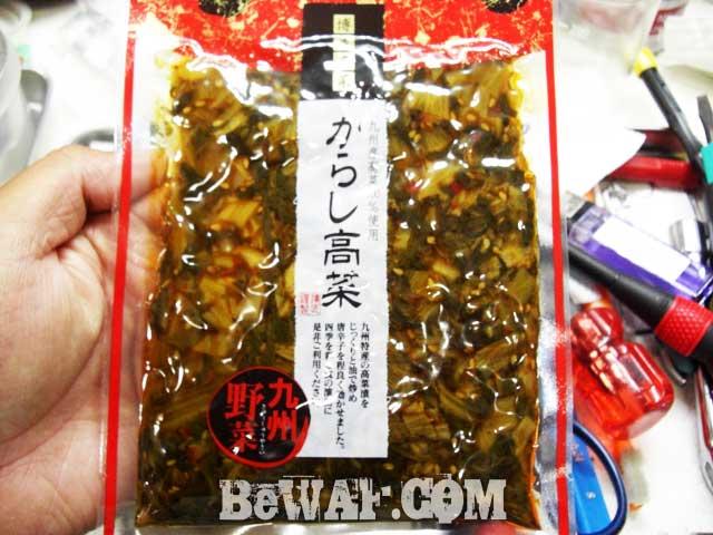 biwako-bass-tounament-shousai-16