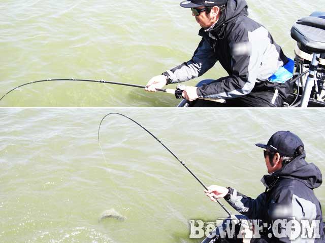 riprap-guide-service-biwako-bass-blog-20