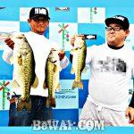 琵琶湖バスフィッシングガイドリポート~加納様~ 42cm 9