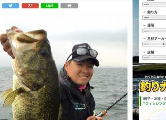 2馬力で魚探導入&釣行レポート!! (琵琶湖)