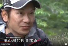 バスギャラリー:亀山湖のスーパーロコ (川島勉) 1