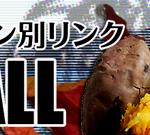 晩秋の亀山ダムを攻略!! (板山雅樹) 5