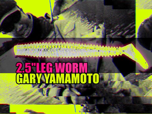 gary-yamamoto-leg-worm