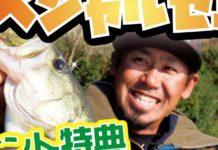 告知:伊豫部 健プロ スペシャルセミナー!! (つり具のブンブン大津店) 1