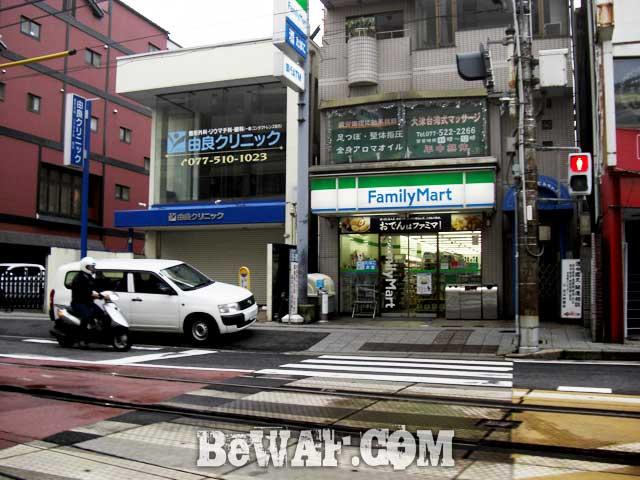 1biwako-yasukawa-dekabass-blog-bass