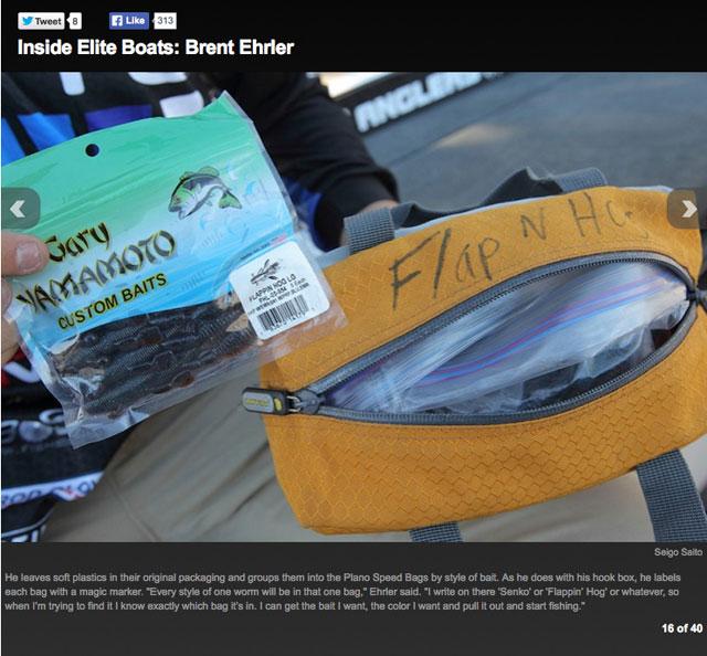 Brent-Ehrler-boat-set-09
