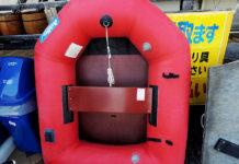 アキレス マメタンクボート (バスフィッシング) 10